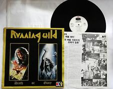 ★★★ Running Wild - Death Or Glory -  LP - Original Koreanische Pressung -  ★★★16