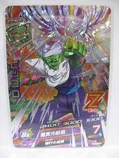 Dragon Ball Heroes GM HG7-CP 6 Holo Piccolo