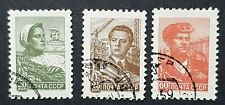 Russia: 1958 definitives incomplete used set; SG2252a-53 Litho; architect