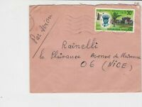 republique togolaise 1971 anniv. of independence airmail stamps cover ref 20492