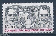 CL - TIMBRE DE FRANCE POSTE AERIENNE N° 55 NEUF LUXE**
