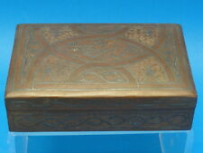 Antique Islamic Wood Trinket Box with Engraved Copper Shell Clad