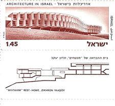 Mint Israel Stamp #546 1974 Israeli Mivtahim Rest Home
