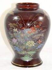 """Brown 8"""" x 6"""" Ginger Jar Vase Decorated With Gold Multi Colored Floral Design"""