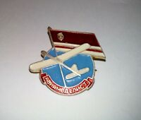 Vintage USSR Russian Aeromodelling Aeromodeller Model Airplane Badge N.O.S. 1960
