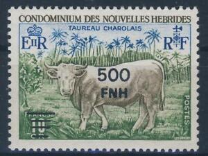 """1975 New Hebrides MNH OG complete set of 1 High Value stamp """"BULL"""" Sc. 248"""