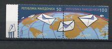 Macedonia 2008 europa la lettera  MNH