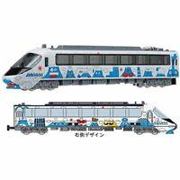 [NEW] train N gauge die-cast scale model No.14 8000-based Fuji Express