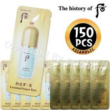 The History of Whoo Gongjinhyang Mi Essential Primer Base 1ml X 30pcs (30ml)