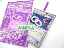 Pokemon Promo GENGAR Phantom Gate XY4 Spirit Holo Card 055XY-P Valuable unopened