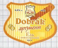UKRAINE Micro,Dobryak,Khmelnytskyi DOBRAK Ejl beer label C2241 100