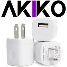 AKIKO 3PC Universal AC DC Power Adapter 1 Port USB Home Wall Charger Grip 5V