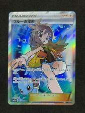 Green's Search SR 196/173 SM12a Pokemon Card Japanese from JAPAN OFFICIAL