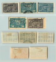 Russia RSFSR 1922 SC 202-206 used . f6319