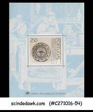 PORTUGAL - 1990 Portuguese Stoneware Pottery/PAINTINGS /ART - Min. sheet MNH