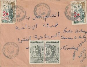 1962 Tunisia cover from Sfax to London