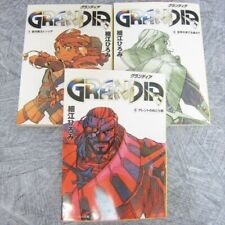 GRANDIA Novel Complete Set 1 - 3 HIROMI HOSOE Japan Book 1999 KD