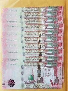 Saudi Arabia 100 Riyals 2016 P-41 a UNC 10  Notes.