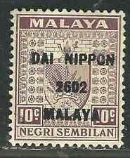 Malaya Stamps Japanese Occ N23 SG J167 10c Dl Purp MHR VF 1942 SGCV £300