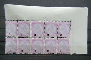 1914 ALBANIA SHQUIPENIA BLOCK OF 12X 2 GROSH ON 50 OINT VF MNH B316.15 ST. $0.99
