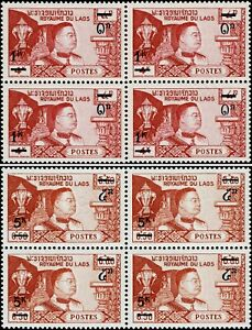 Fatherland, Religion, Monarchy and the Constitution -OVERPRINT BLOCK OF 4- (MNH)