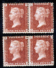 GB QV 1868 1d Red Plate 207 SEPARATED BLOCK OF 4 PK-QL SG 43 MINT