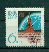 Russie - USSR 1962 - Michel n. 2626 - Recherche sur le Cancer - obl.