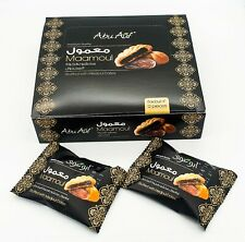 Abu auf maamoul en peluche avec medjoul dates (12 Pcs) x 3 Packs