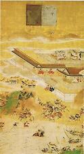 Samurai Warrior Mori Rikimaru Severed Heads Japan 7x5 Inch Print