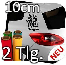 2x 10cm - Drache Dragon Chinesisches Horoskop Aufkleber Sticker Sternzeichen
