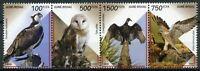 Guinea-Bissau Birds of Prey on Stamps 2020 MNH Owls Vultures Ospreys 4v Strip