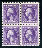 USAstamps Unused FVF US Offset Printing Double Impression Block Sctt 530a OG MNH