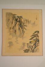 Magnifique peinture Chinoise sur soie signée XIXème