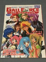 Gall Force anime artbook rare imported official