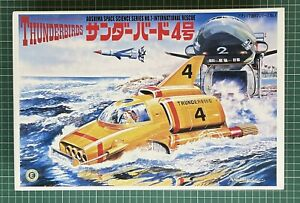Gerry Anderson : Thunderbirds TB-4 1/48 Scale Model Kit