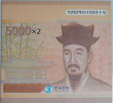 South Korea 2006 Uncut Sheet 2 NOTE 5,000won Currency Money