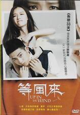 Up in the Wind DVD Teng Hua Tao Jing Bo Ran Ni Ni Liu Zi NEW R3 Eng Sub