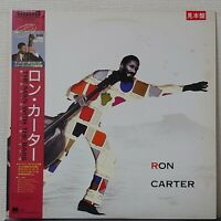 RON CARTER MAN WITH THE BASS MILESTONE VIJ-28068 Japan PROMO OBI VINYL LP