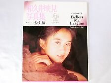 Emi Wakui Endless My Imagine photo book album photos Japanese Girl F/S JAPAN