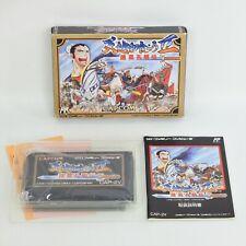 TENCHI WO KURAU II 2 Famicom Nintendo 1918 fc