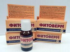 "Biopreparat ""Fitoverm"" 25 ml - pest control"