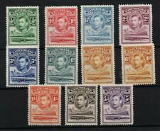 More details for basutoland kgvi 1938 mint mh set to 5/- sg18-27 ws24282