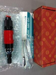 URYU STRAIGHT GRINDERS UG 38 NS UG-38NS Unused goods Grinding tool Air tool