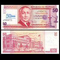 Philippines 50 Piso Banknote, 2013, P-215, COMM, UNC, Asia Paper Money