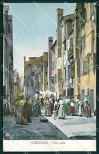 Venezia Chioggia Alterocca 4990 cartolina QT4027