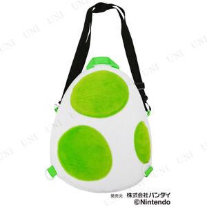 Super Mario Brothers Yoshi Egg Sazac 2 way bag Backpack Rucksack Cosplay Japan