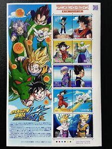 "Japan 2012 Stamps Anime Hero Heroine Series Vol. 17 ""Dragon Ball Kai"" Full sheet"