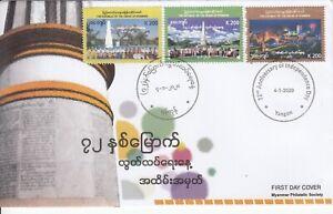 Myanmar 2020 72nd anniversary of independence Myanmar Philatelic Society FDC
