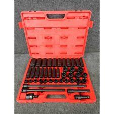 "Sunex Tools Cr-Mo 1/2"" Drive Metric Socket Set 43pc with Case, No Box*"