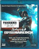 Captain Harlock Space Pirate (3D+2D)Regin A Blu-ray Japan Animation 2014宇宙海盜夏羅古